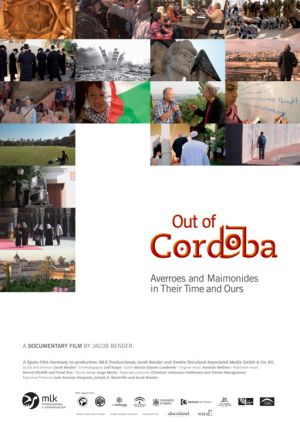 Out Of Cordoba 2010
